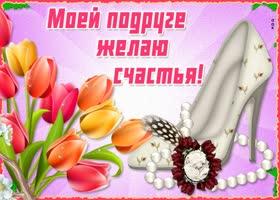 Картинка цветы для тебя роднулечка