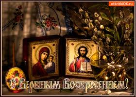 Открытка в вербное воскресенье - верба расцвела