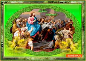 Открытка вербное воскресенье благополучия нам дарит