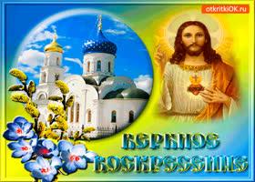 Картинка вербное воскресенье - праздник святой