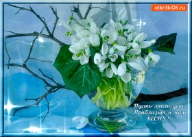 Картинка весна к нам приближается