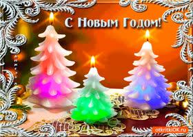 Картинка волшебства желаю в новом году