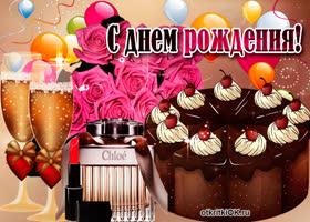 Открытка время праздника, с днём рождения тебя