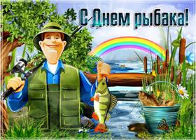 Картинка желаю большого улова, с днем рыбака
