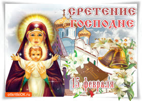 Открытка желаю тебе чудесного настроения в такой чудесный праздник